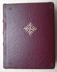Dark Red Diary WIth Golden Cross Of Laima By Alfreds Stinkuls