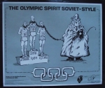Mike Minor-The Olympic Spirit Soviet Style